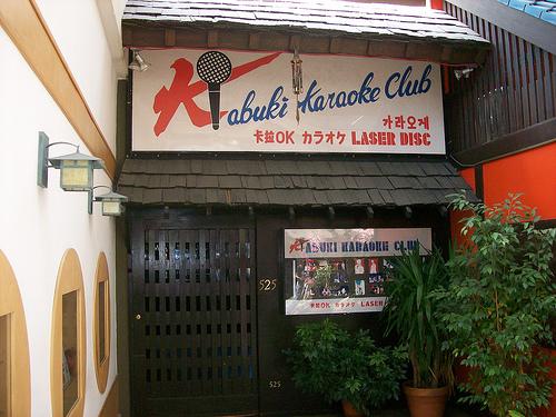 karaokeclub.jpg
